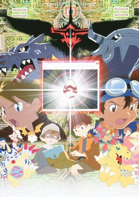 Digimon Movie 3: Digimon Hurricane Touchdown
