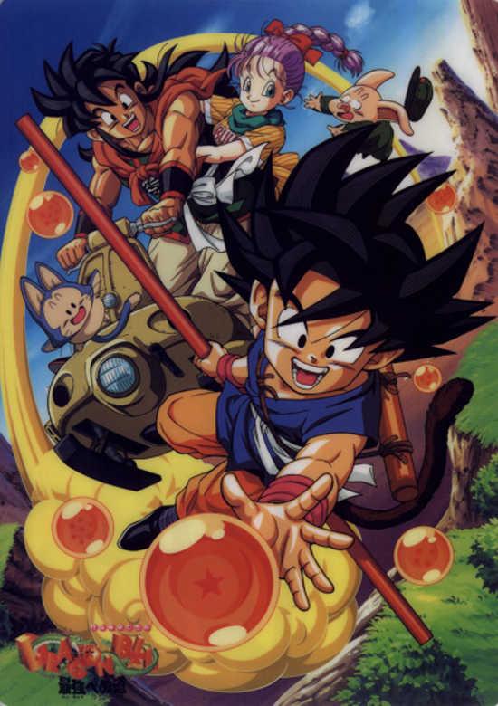 Dragon Ball Movie 4 – The Path to Power
