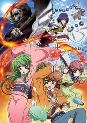 Inukami Movie Tokumei Reiteki Sousakan Karina Shirou 2007