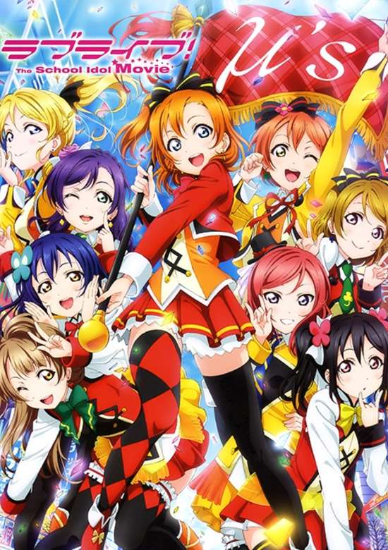 Love Live! The School Idol Movie