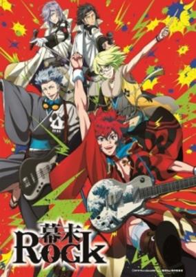 Samurai Jam -Bakumatsu Rock-