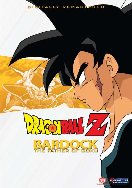 Dragon Ball Z Special 1: Tatta Hitori no Saishuu Kessen