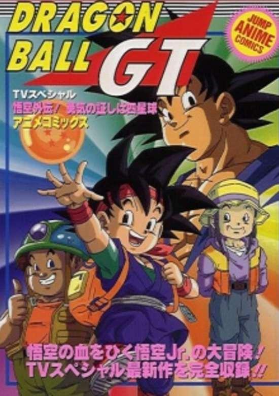 Upcoming 'dragon ball super' anime to get manga adaption.