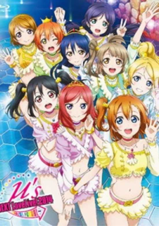 Love Live School Idol Project Us NEXT LoveLive 2014