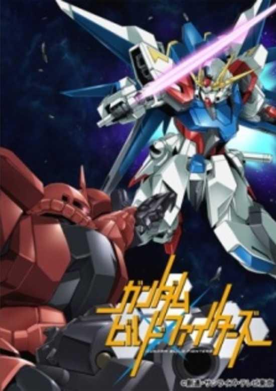 Gundam Build Fighters TV Special