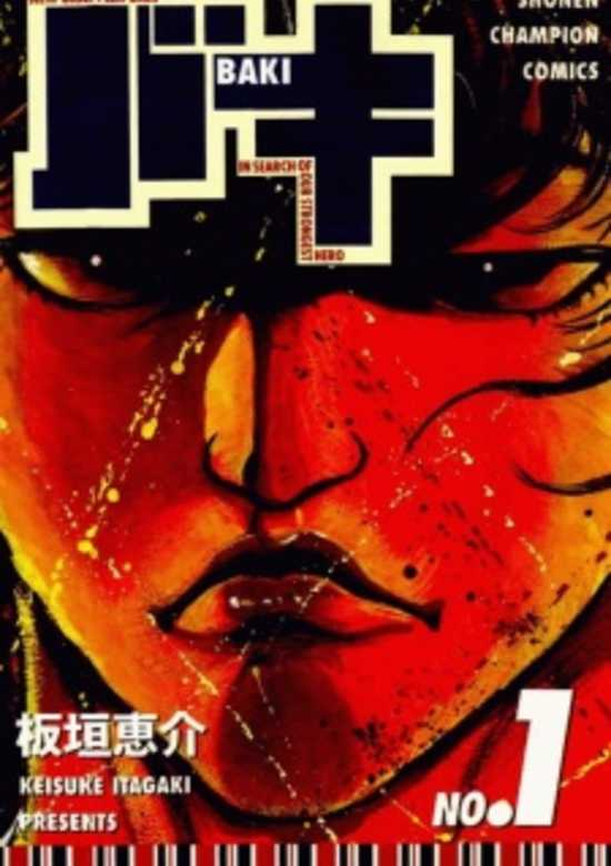 Characters   Baki: The Search of our Strongest Hero   Manga