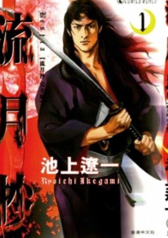 Bestia manga download websites