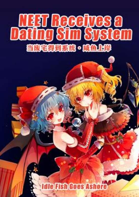 Manga dating